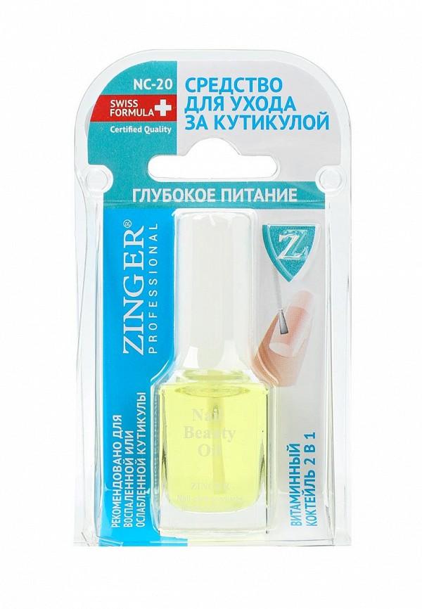Средство для кутикулы Zinger Zinger ZI008LWXIH37 кошелек zinger zinger mp002xw1abe4