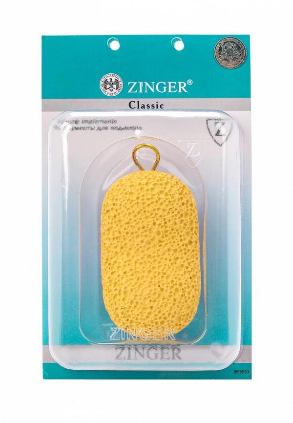 Пемза Zinger Zinger ZI008LWXIH94 кошелек zinger zinger mp002xw1abe4