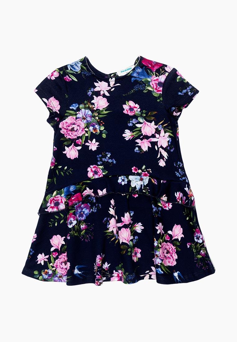 Повседневное платье Acoola 20220200240