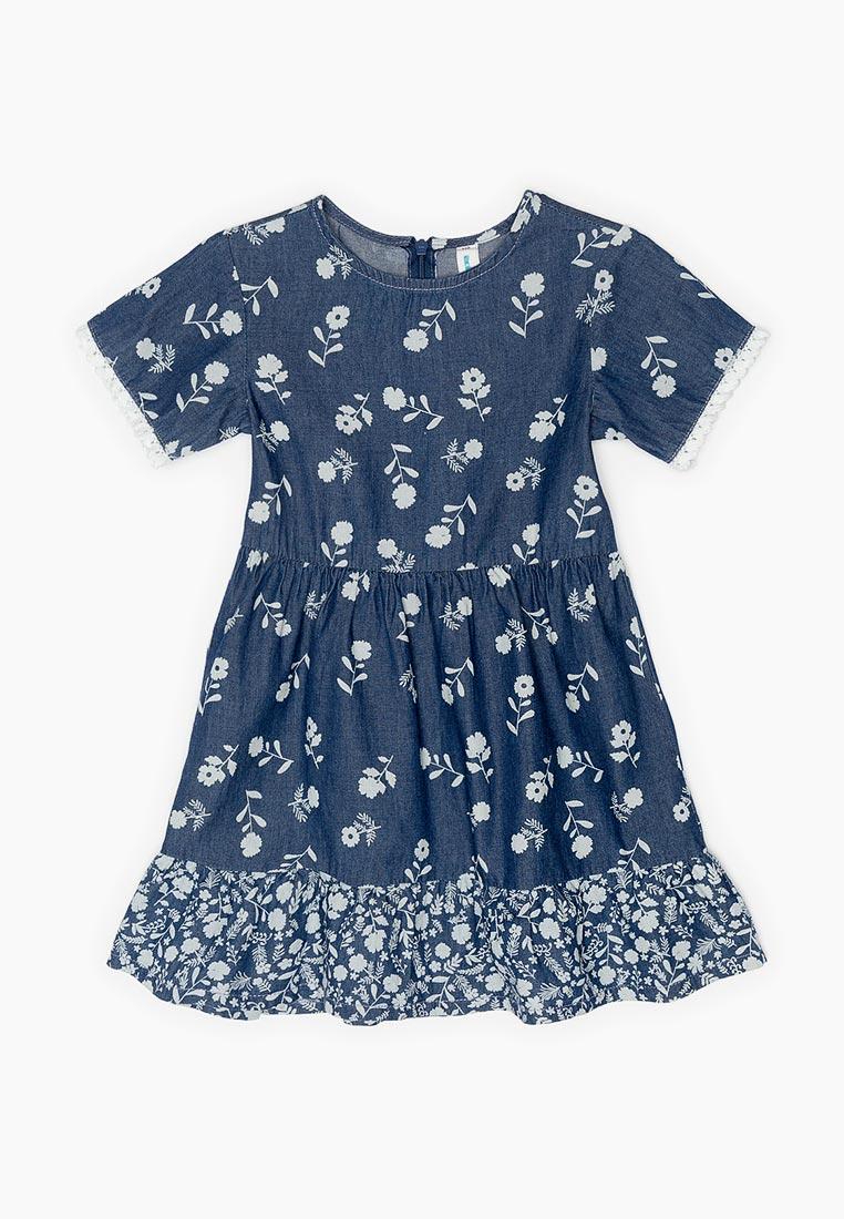Повседневное платье Acoola 20220200239