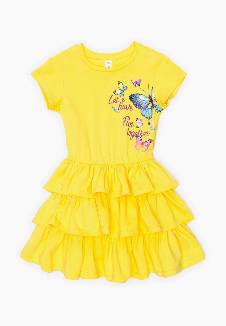 Повседневное платье Acoola 20220200245