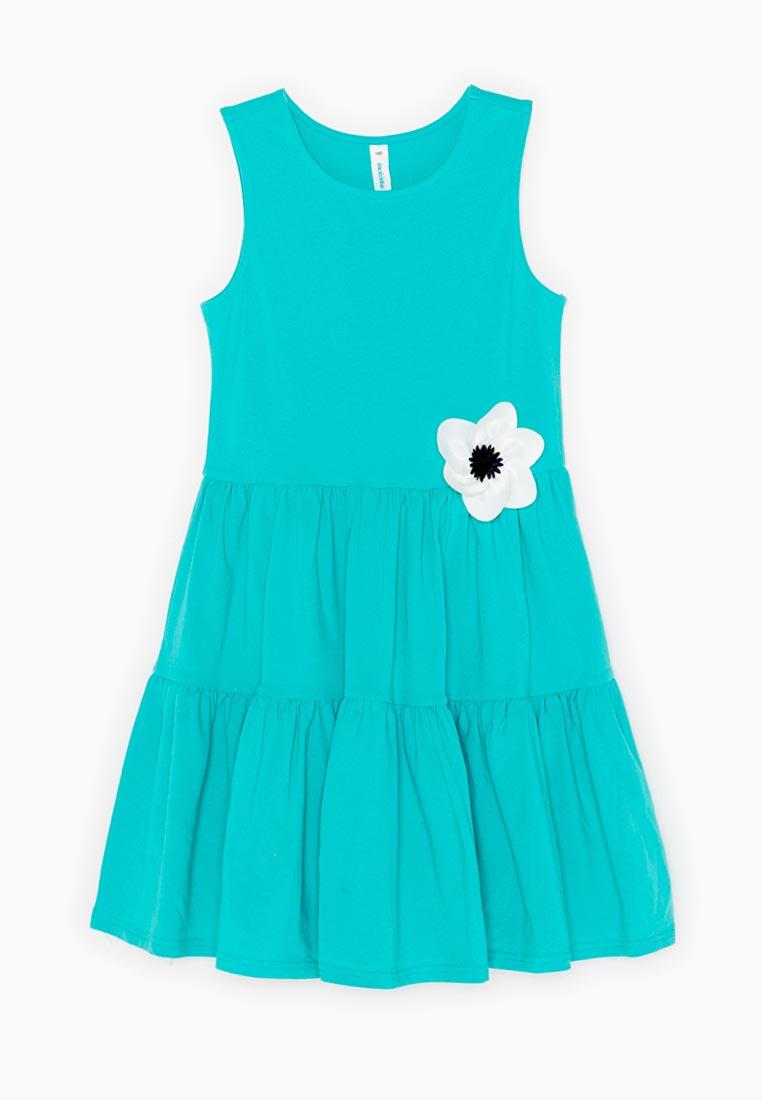 Повседневное платье Acoola 20210200252