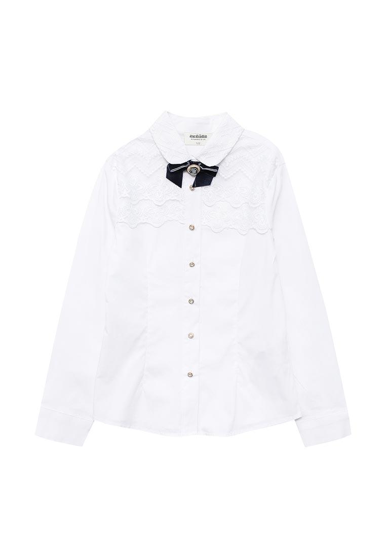 Блуза Acoola 20200260009