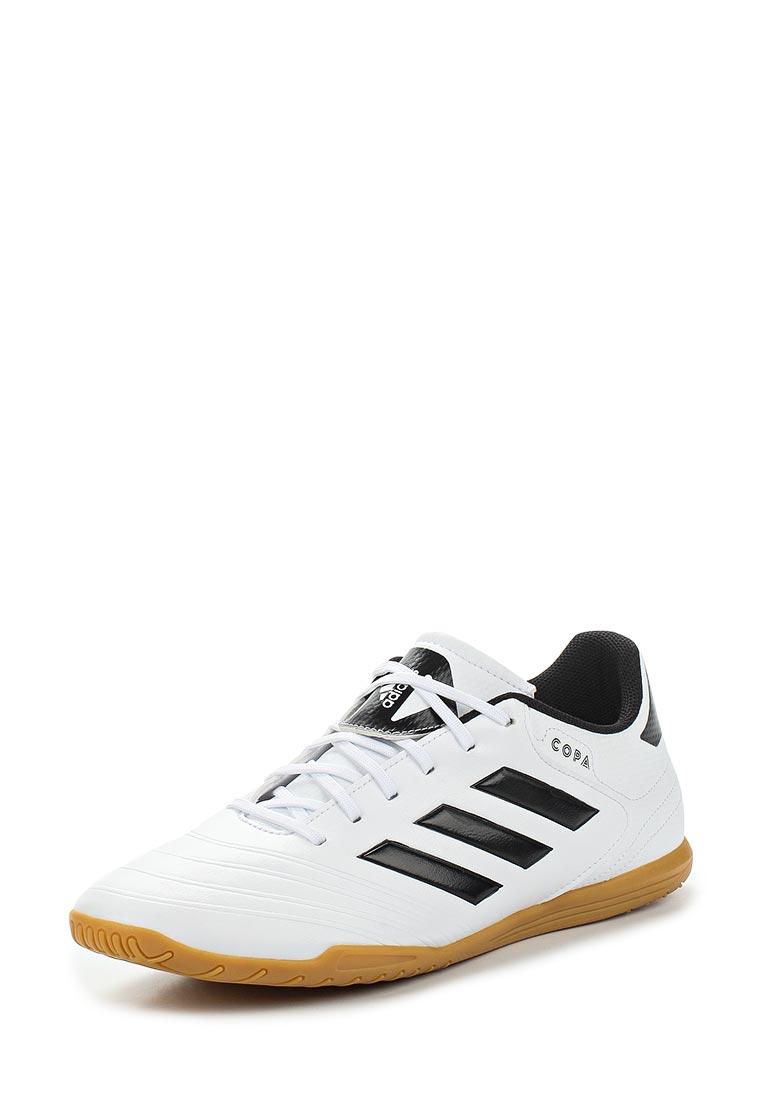 Мужские кроссовки Adidas (Адидас) CP8963