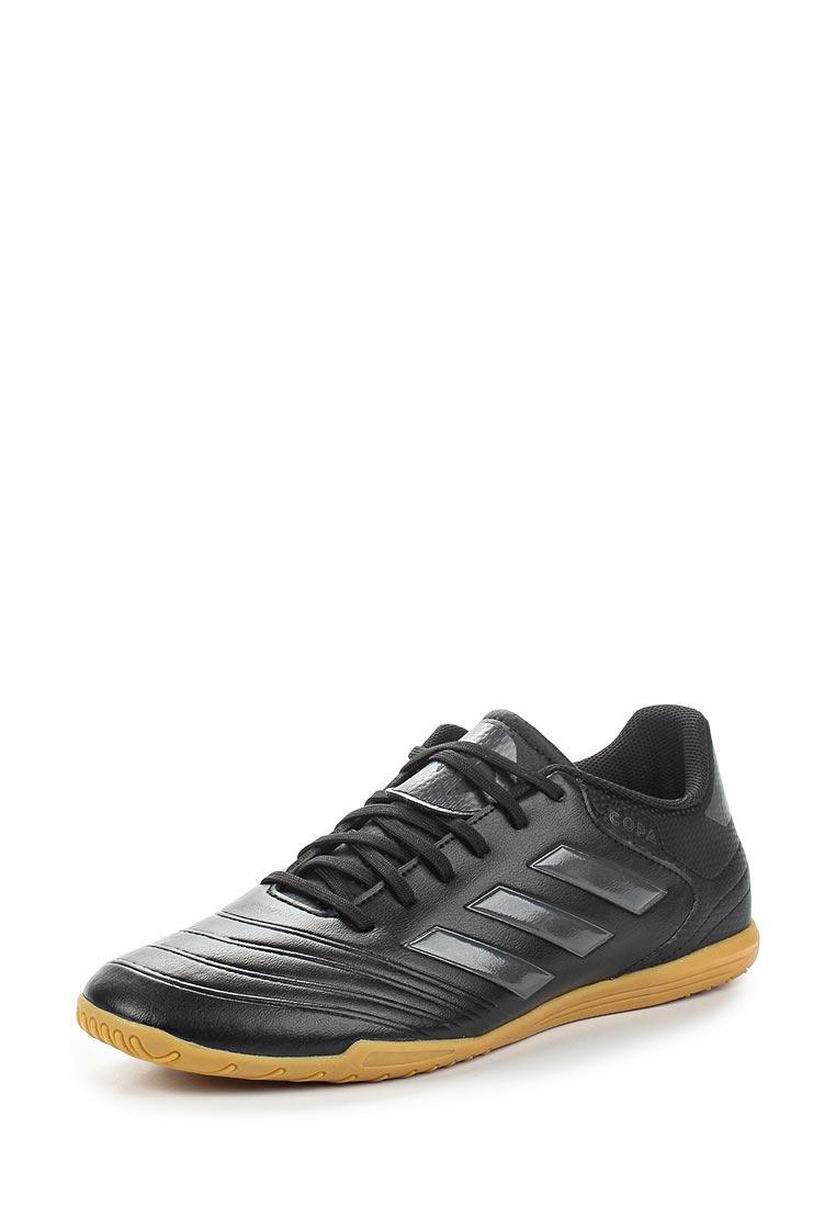 Мужские кроссовки Adidas (Адидас) CP8965: изображение 1