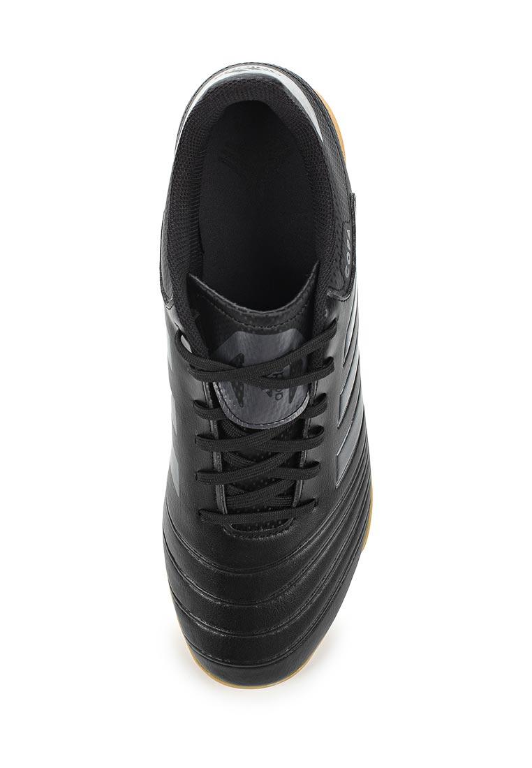 Мужские кроссовки Adidas (Адидас) CP8965: изображение 4