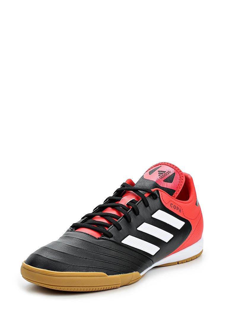 Мужские кроссовки Adidas (Адидас) CP9017