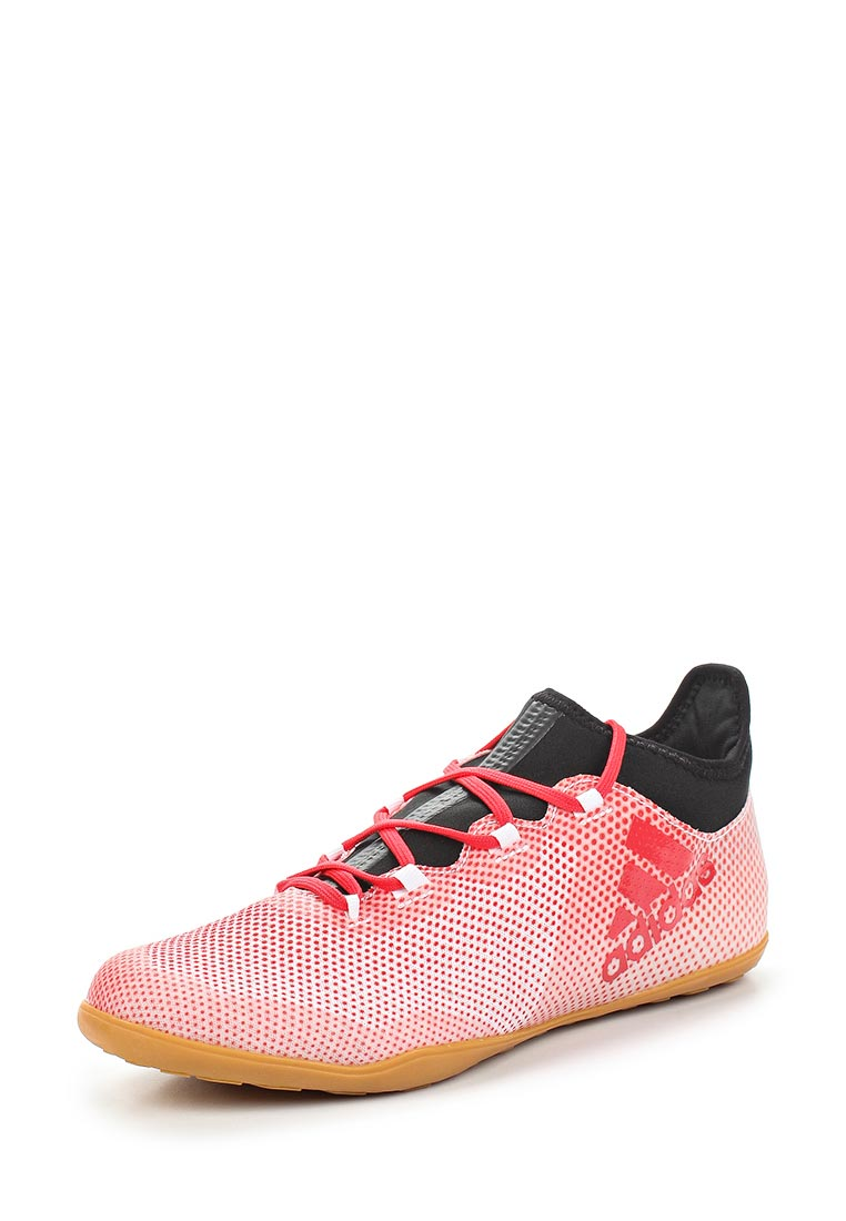 Мужские кроссовки Adidas (Адидас) CP9140