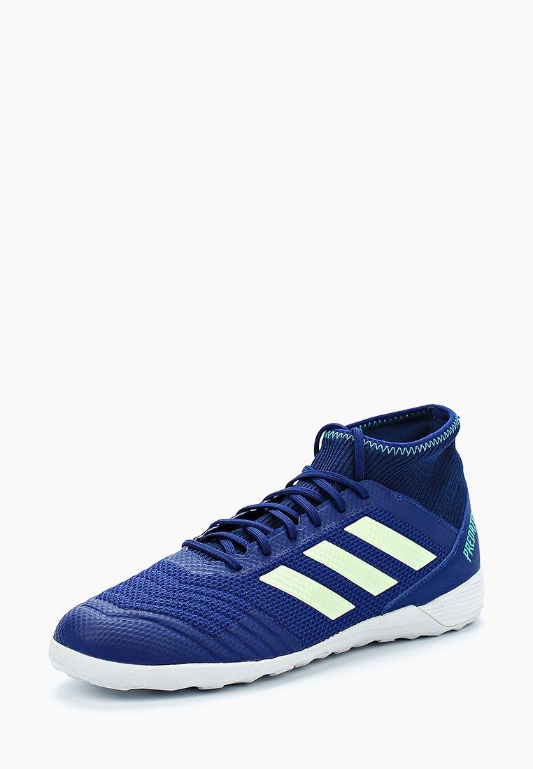 Мужские кроссовки Adidas (Адидас) CP9285