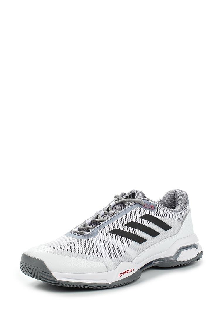 Мужские кроссовки Adidas (Адидас) CM7782