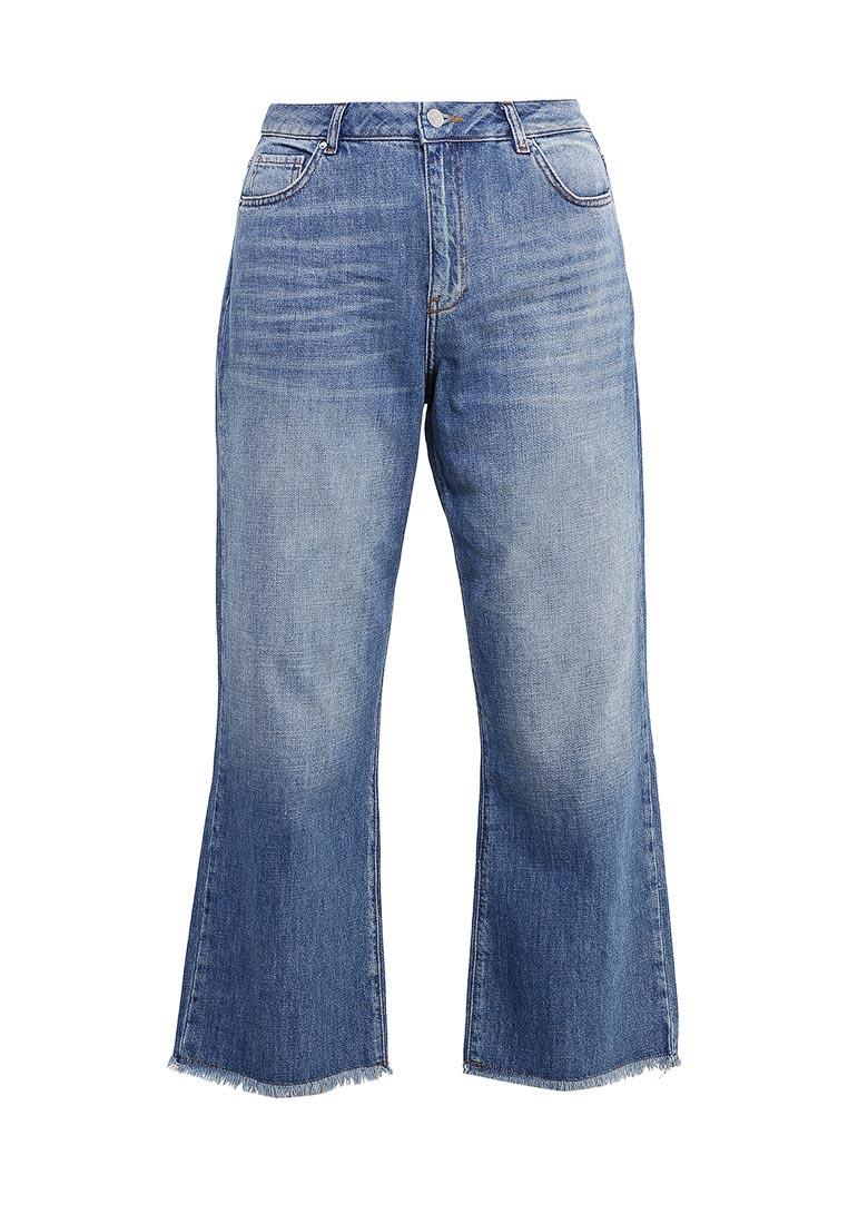 Широкие и расклешенные джинсы adL 15330837000