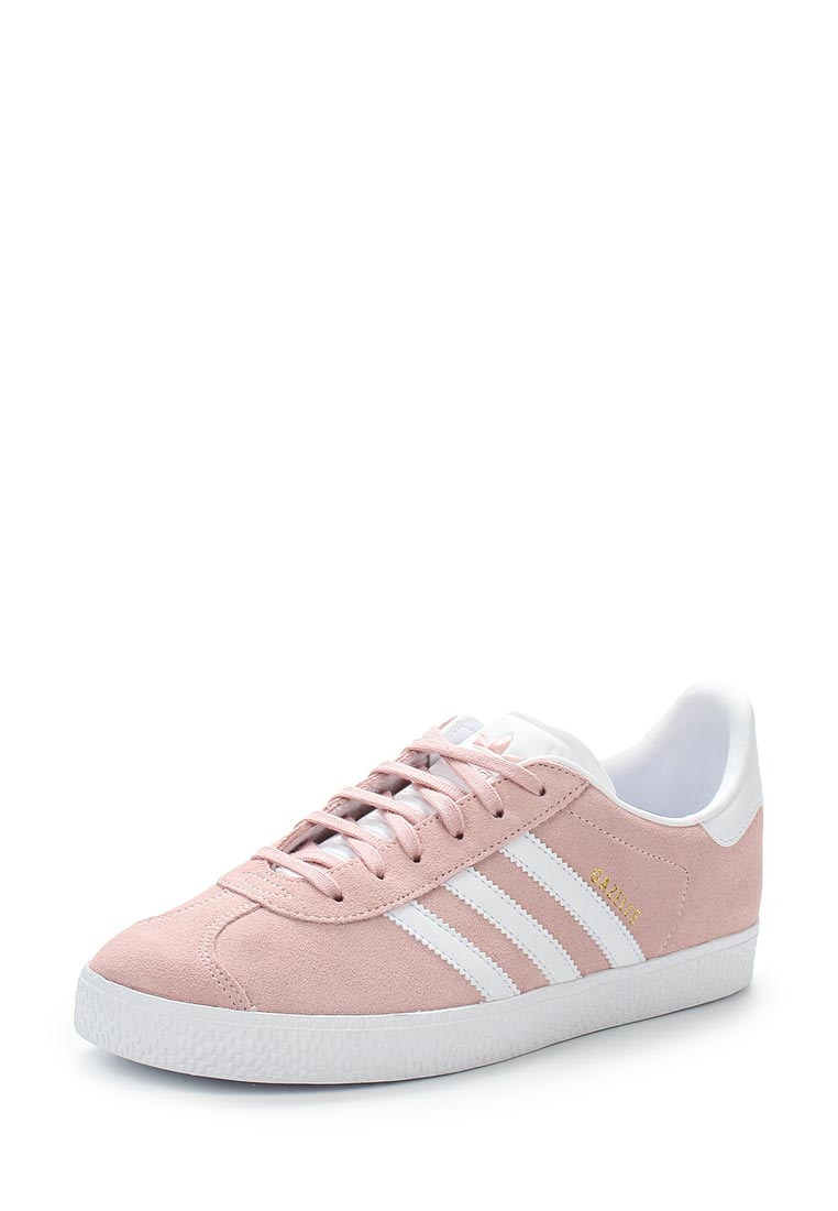 Кеды Adidas Originals (Адидас Ориджиналс) BY9544