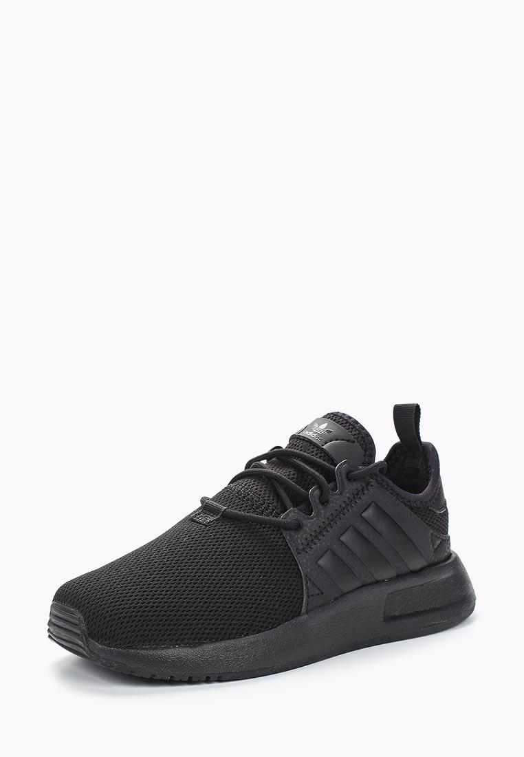 Кроссовки Adidas Originals (Адидас Ориджиналс) BY9886