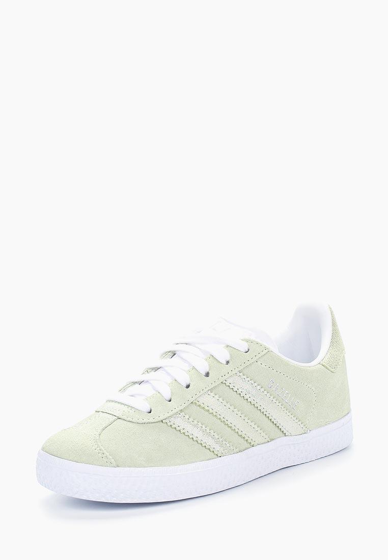 Кеды для мальчиков Adidas Originals (Адидас Ориджиналс) CQ2923