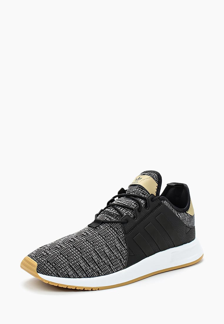 Мужские кроссовки Adidas Originals (Адидас Ориджиналс) AH2360