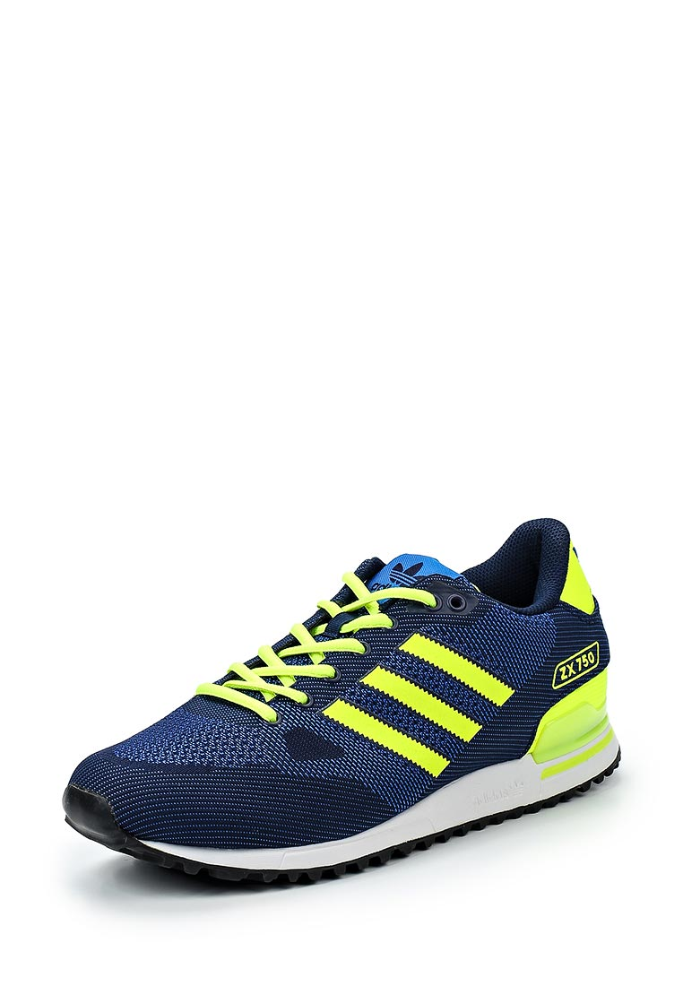 Мужские кроссовки Adidas Originals (Адидас Ориджиналс) BB1224