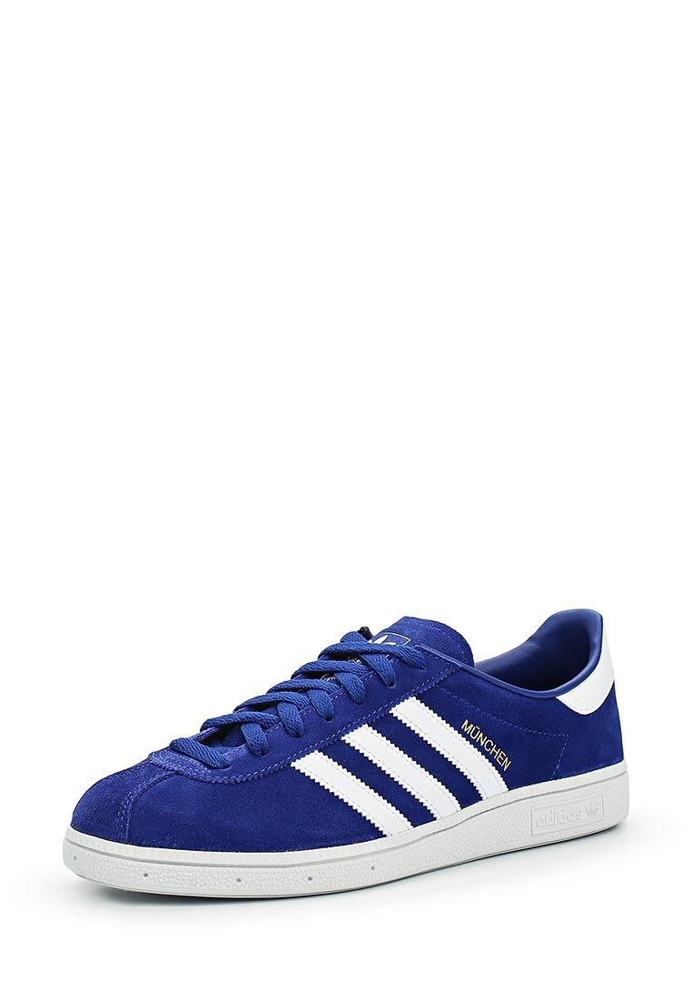 Мужские кеды Adidas Originals (Адидас Ориджиналс) BY9787