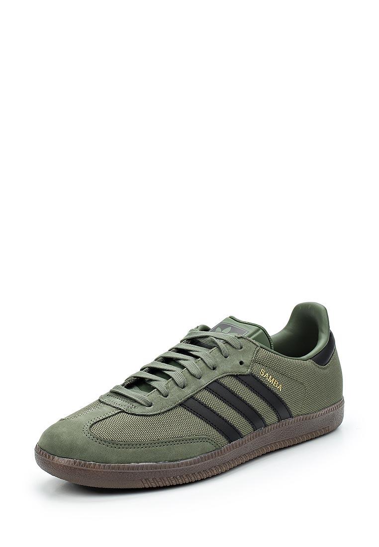 Мужские кеды Adidas Originals (Адидас Ориджиналс) CP9708
