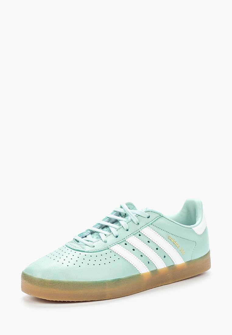 Женские кроссовки Adidas Originals (Адидас Ориджиналс) CQ2346