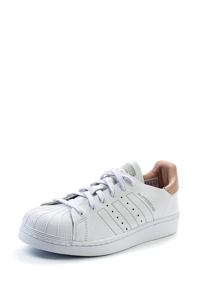 Женские кроссовки Adidas Originals (Адидас Ориджиналс) BY8703