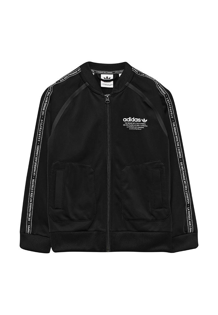 Олимпийка Adidas Originals (Адидас Ориджиналс) BQ8355