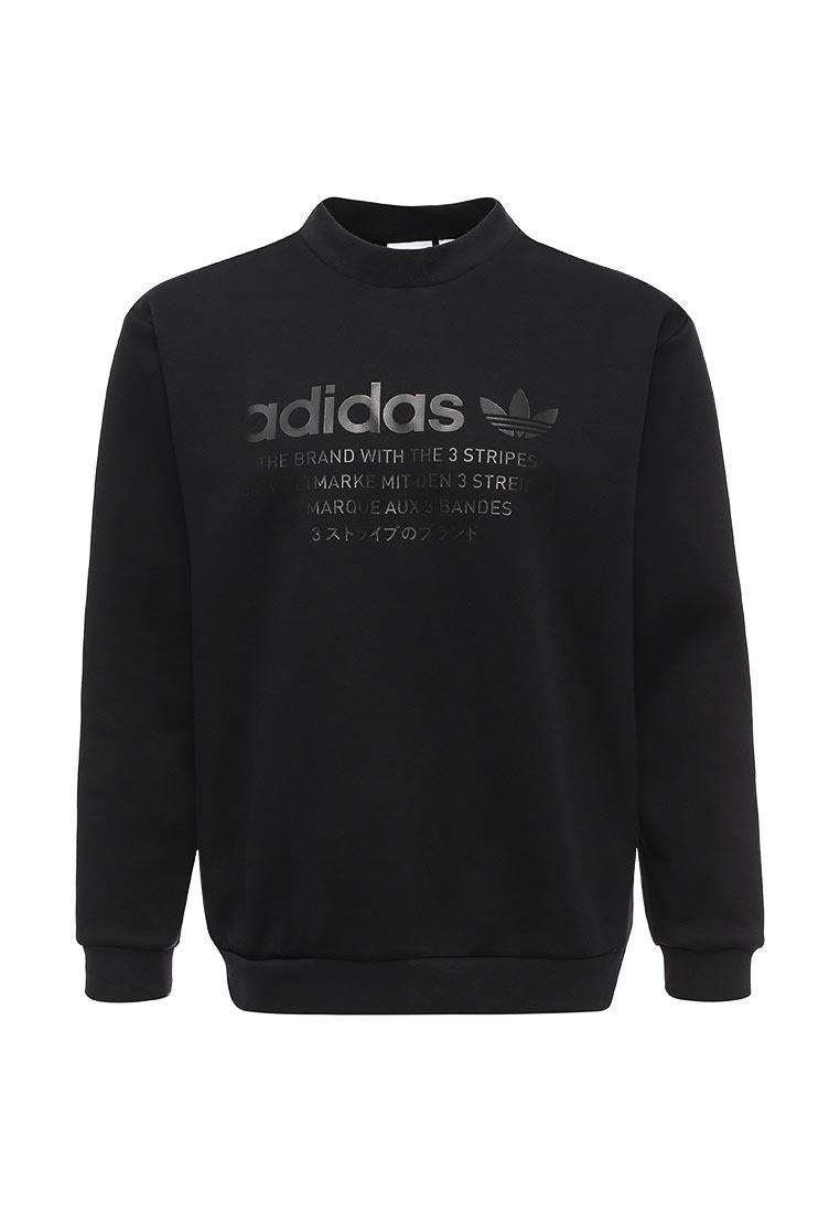 Толстовка Adidas Originals (Адидас Ориджиналс) CD8664