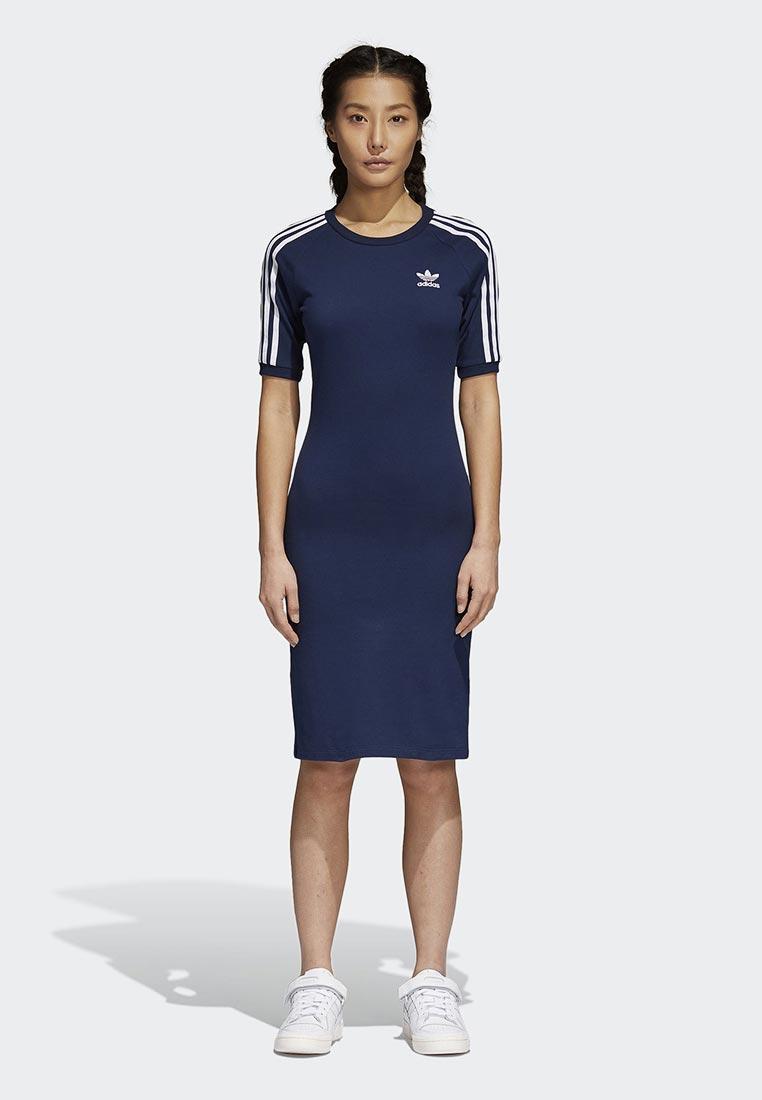 Платье Adidas Originals (Адидас Ориджиналс) CY4749