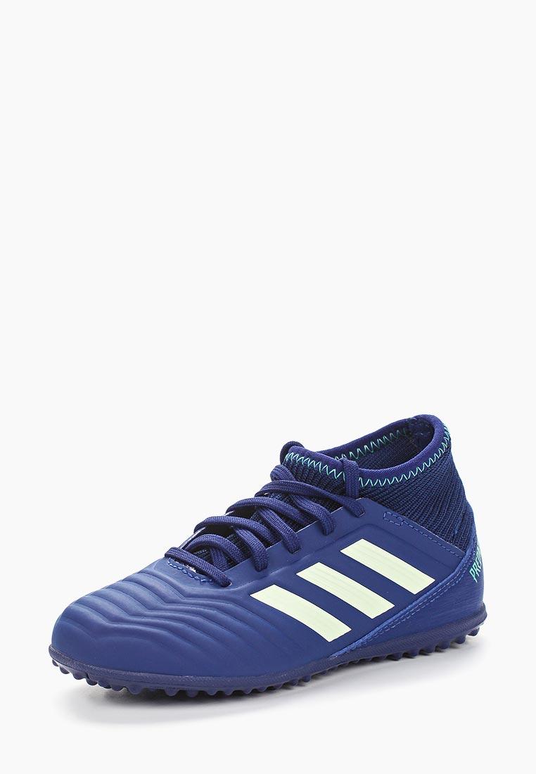 Обувь для мальчиков Adidas (Адидас) CP9042