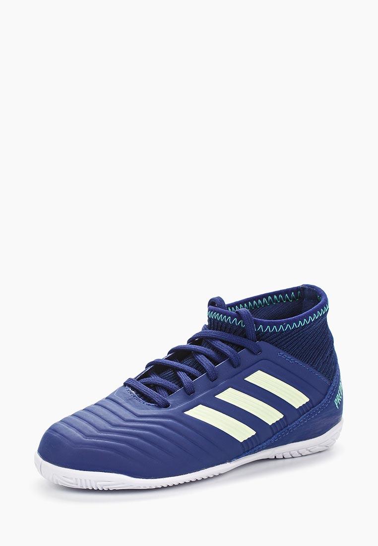 Обувь для мальчиков Adidas (Адидас) CP9075