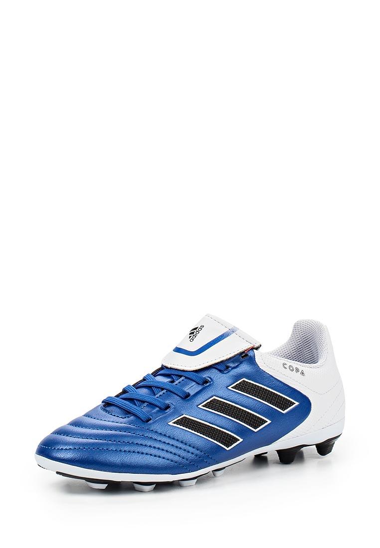 Кроссовки для мальчиков Adidas Performance (Адидас Перфоманс) BA9734