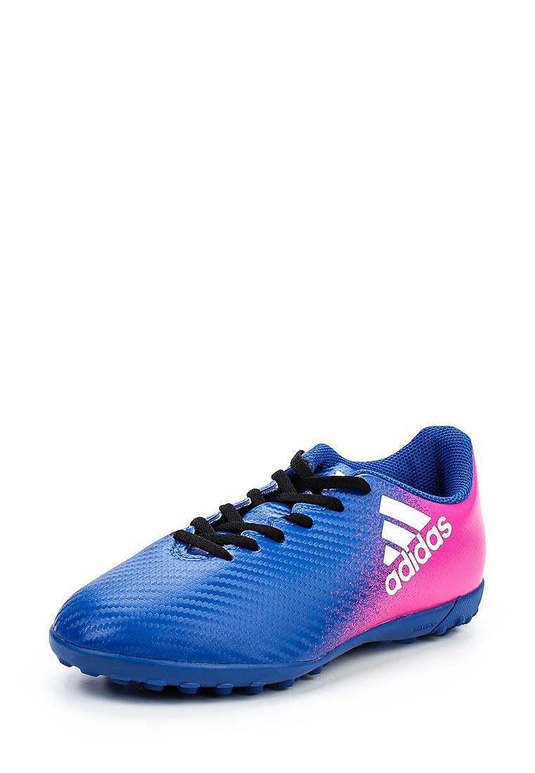 Кроссовки для мальчиков Adidas Performance (Адидас Перфоманс) BB5725