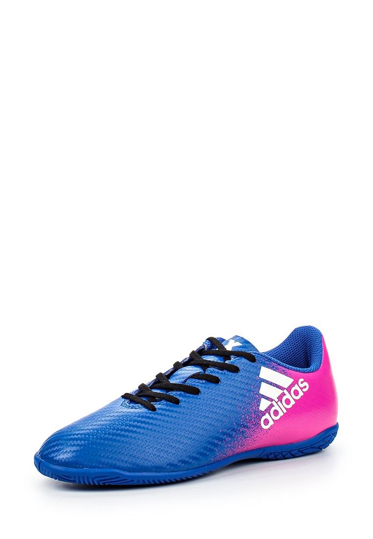 Кроссовки для мальчиков Adidas Performance (Адидас Перфоманс) BB5730