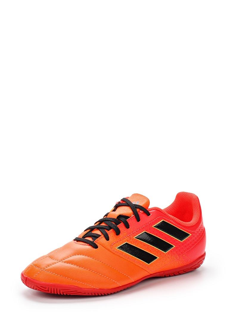 Кроссовки для мальчиков Adidas Performance (Адидас Перфоманс) S77107