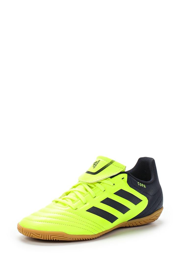 Кроссовки для мальчиков Adidas Performance (Адидас Перфоманс) S77152