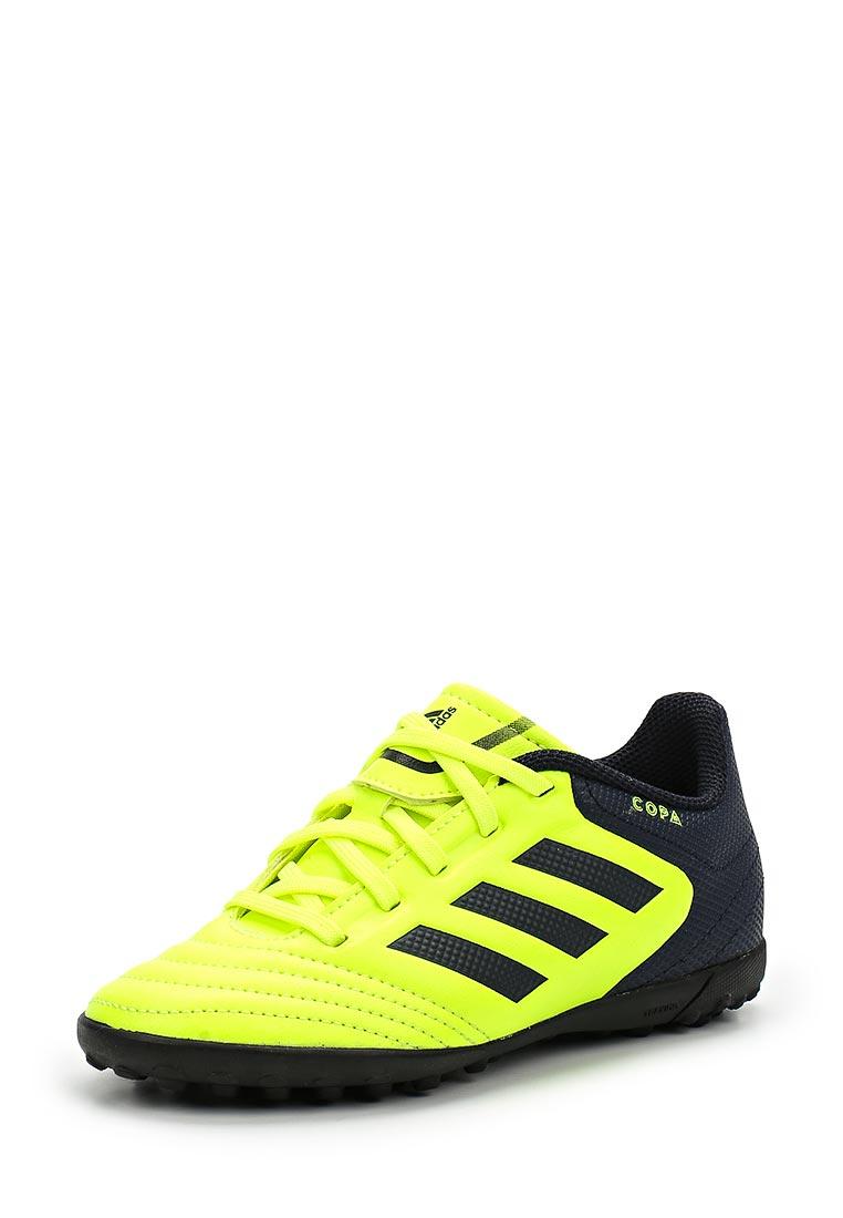 Кеды для мальчиков Adidas Performance (Адидас Перфоманс) S77159