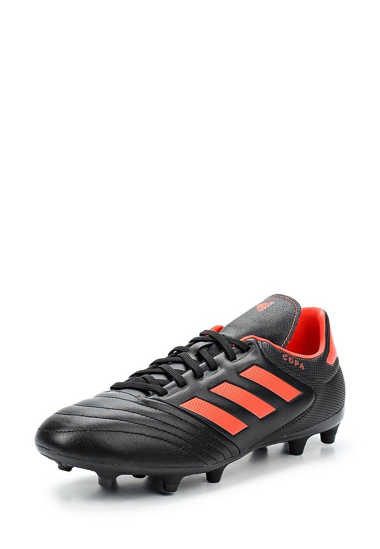 Кроссовки для мальчиков Adidas Performance (Адидас Перфоманс) S77208