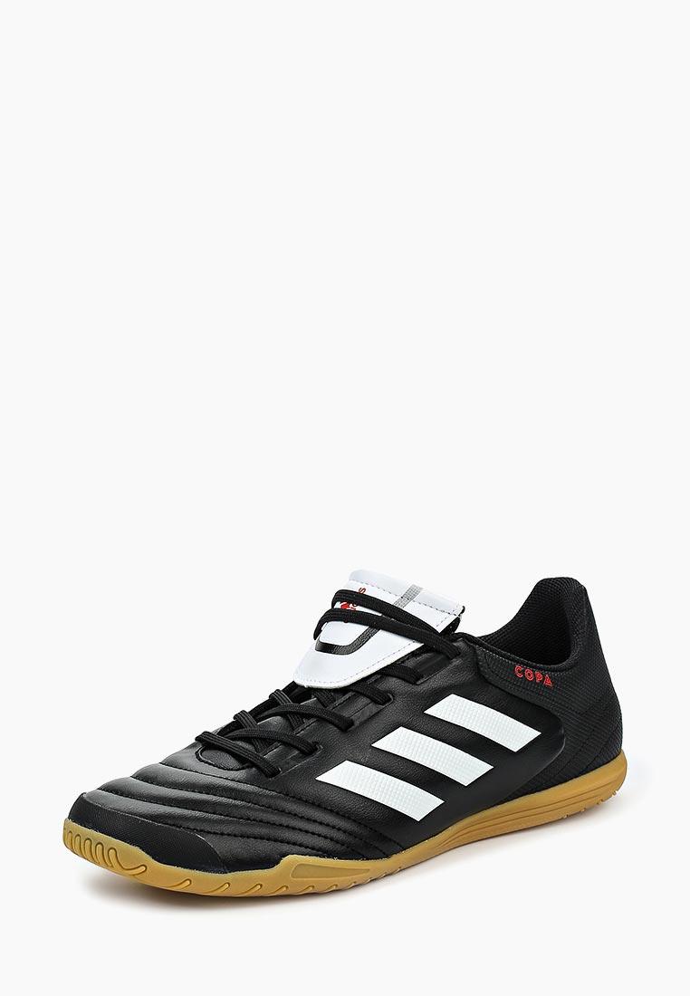 Мужские кроссовки Adidas (Адидас) BB5373
