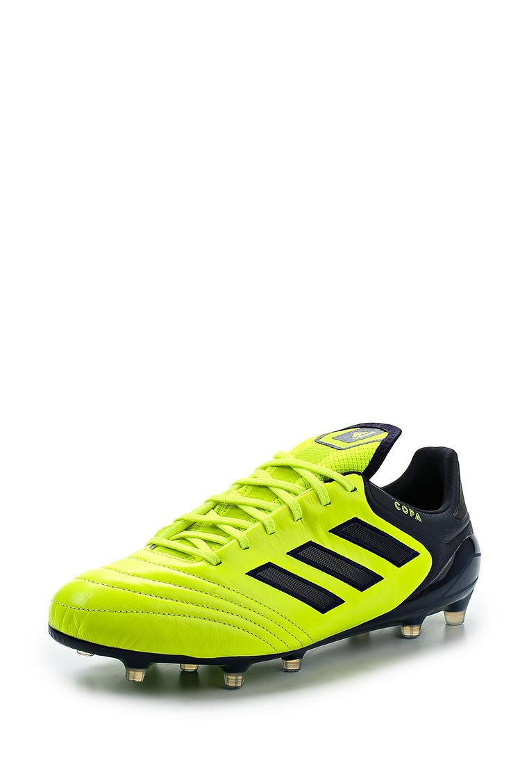 Мужские кроссовки Adidas (Адидас) S77126