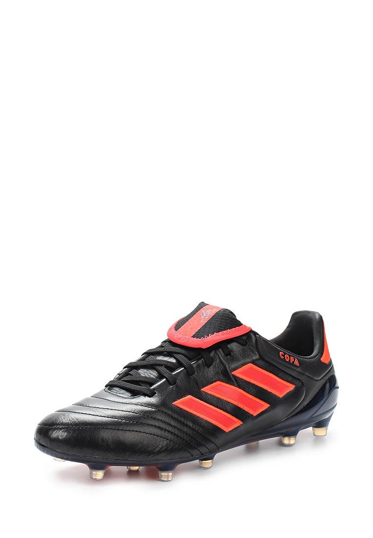 Мужские кроссовки Adidas (Адидас) S77128
