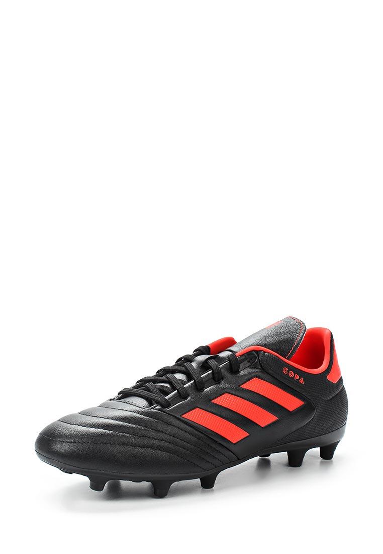 Мужские кроссовки Adidas (Адидас) S77144