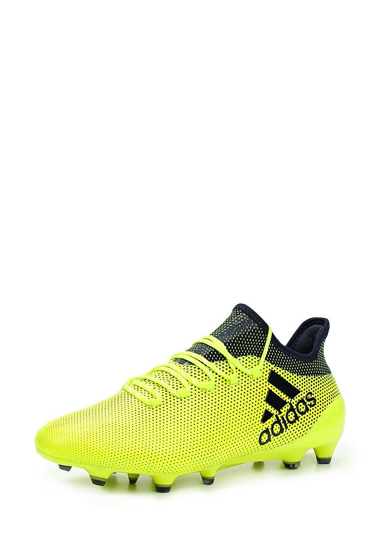 Мужские кроссовки Adidas (Адидас) S82286