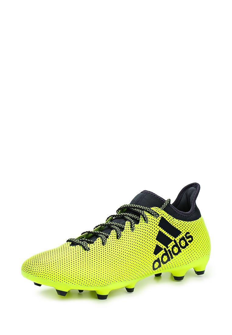 Мужские кроссовки Adidas (Адидас) S82366