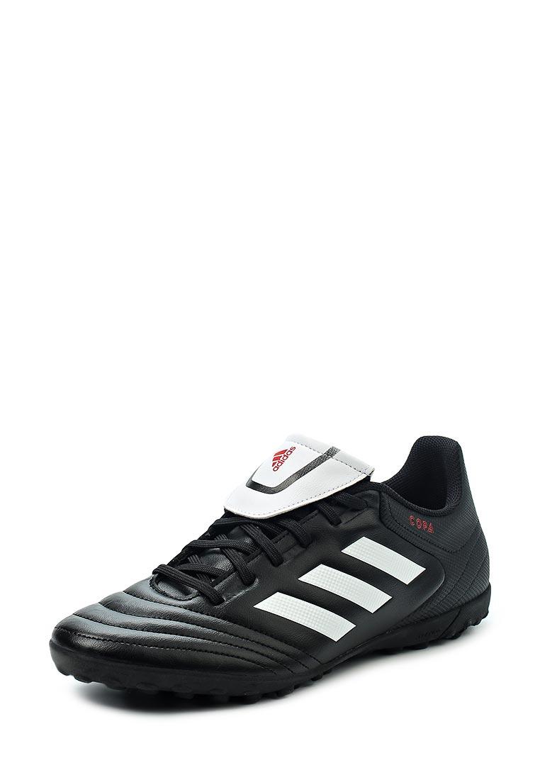 Мужские кроссовки Adidas (Адидас) BB4439