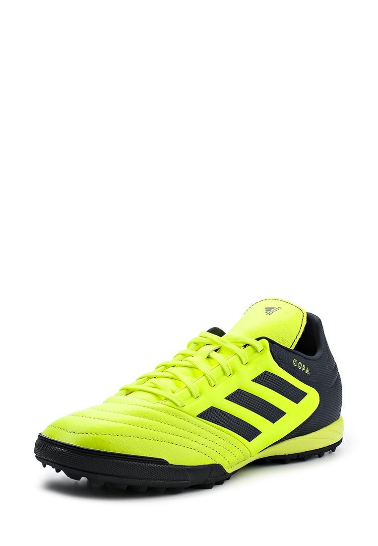 Мужские кроссовки Adidas (Адидас) BB6099