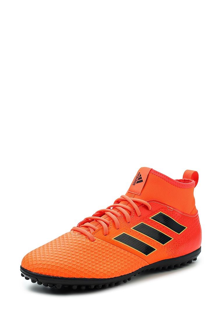 Мужские кроссовки Adidas (Адидас) BY2203