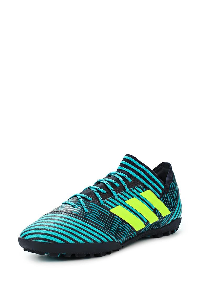 Мужские кроссовки Adidas (Адидас) BY2463