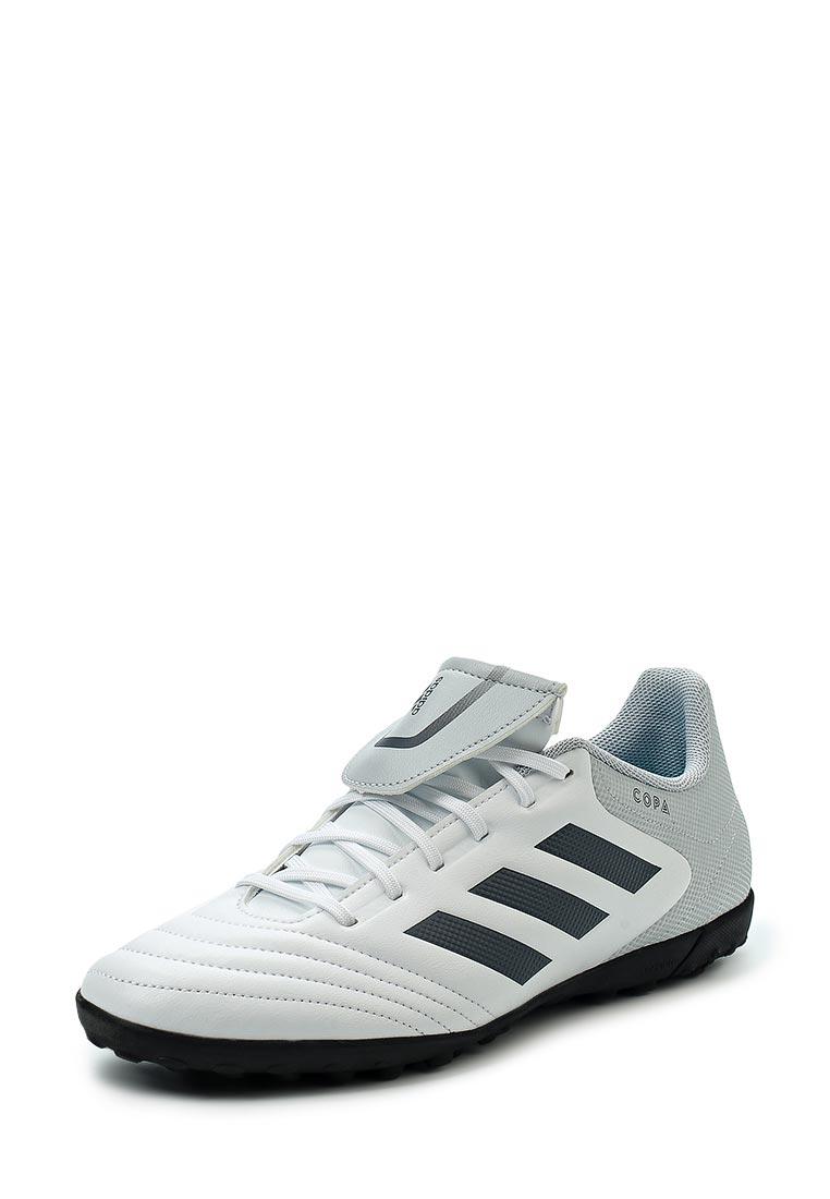 Мужские кроссовки Adidas (Адидас) S77156