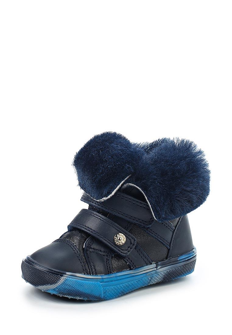 Ботинки для девочек Bartek 217670/0HC