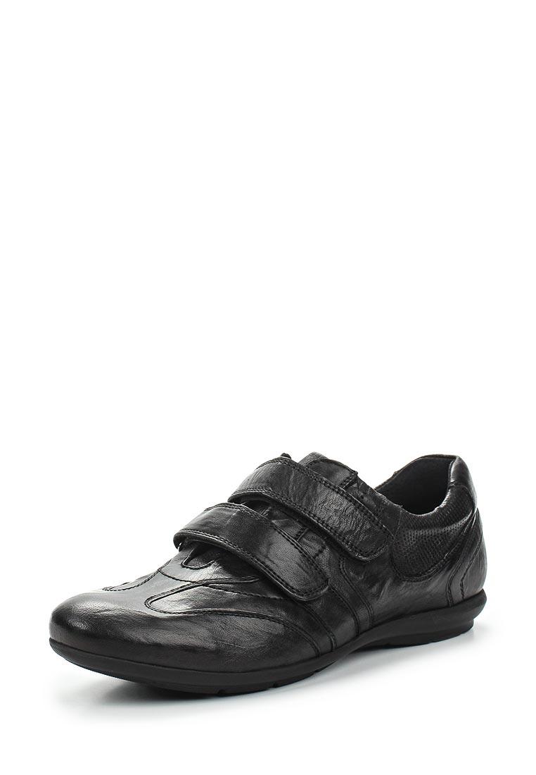 Мужские кроссовки Bata 8446140