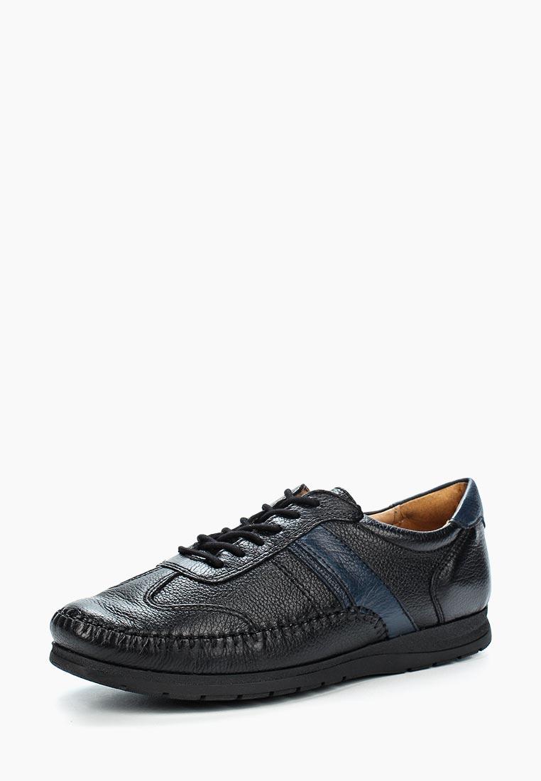 Мужские кроссовки Bata 8546115